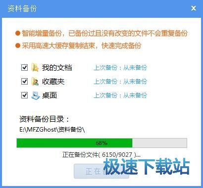 魔法猪一键重装系统工具v5.3官方下载1