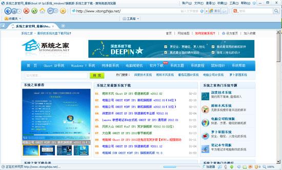 搜狗浏览器正式版 3.1p 简体中文安装版