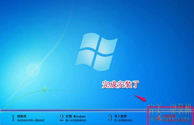 完美一键重装系统v2.1.3伯爵版 完美一键装机官方下载10