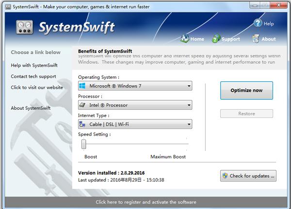 SystemSwift(电脑提速工具) V2.8.29.2016