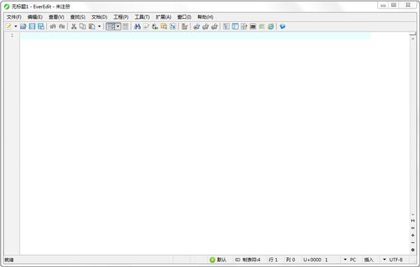 EverEdit(文本编辑器) V3.7.1.4198