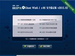 深度技术  Ghost Win8.1 X86 安全稳定版 v2015.02