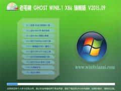 老毛桃 GHOST WIN8.1 32位 旗舰版 2015.09