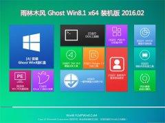 雨林木风 Ghost Win8.1 X64 修正装机版 2016.02