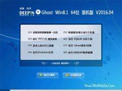 深度技术 Ghost Win8.1 X64 装机正式版 2016.04