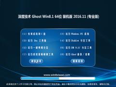 ��ȼ���Ghost Win8.1 64λ ����װ���2016.11(���輤��)