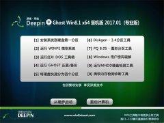 深度技术Ghost Win8.1 (64位) 精选装机版2017V01(自动激活)
