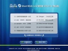 深度技术Ghost Win8.1 32位 娱乐装机版v2017.01(无需激活)