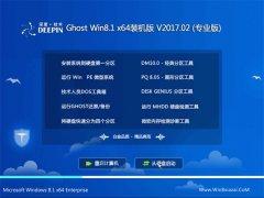深度技术Ghost Win8.1 64位 精选装机版v201702(绝对激活)