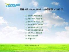 雨林木风Ghost Win8.1 x64 安全装机版V2017年02月(自动激活)