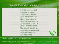 雨林木风Ghost Win8.1 64位 收藏装机版2017年05月(免激活)