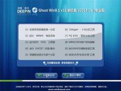 深度技术Ghost Win8.1 X32 官方原版v2017.05月(无需激活)
