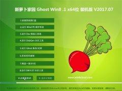 新萝卜家园Ghost Win8.1 x64位 电脑城装机版v2017.07(免激活)