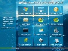 番茄花园Ghost Win8.1 x64 多驱动装机版2017.11月(激活版)