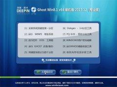 深度技术Ghost Win8.1 (64位) 优化装机版v2017.12月(免激活)
