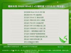 雨林木风Ghost Win8.1 x86 企业装机版 v2018.02(免激活)