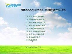 雨林木风Ghost Win8.1 (X64) 内部装机版 v2018.02(免激活)