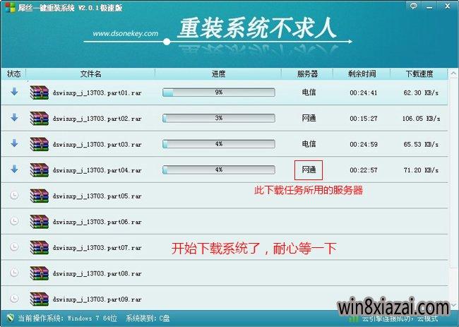 �潘恳患�重装系统工具兼容版3.3.4