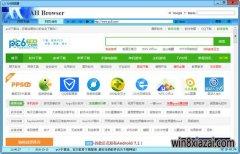 AH浏览器 v4.20官方版