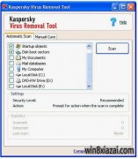 kaspersky virus removal toolV15.0.19.0多国语言版