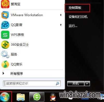 懒人u盘启动盘制作工具V6.5.8uefi版