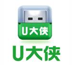 u盘启动盘u大侠制作软件下载V17.1高级版