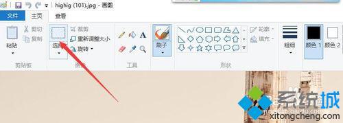 Win10小白装机大师系统自带图片编辑器的使用步骤2