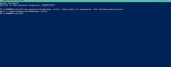 重装系统后安装内置程序出现0x80073cff报错咋办