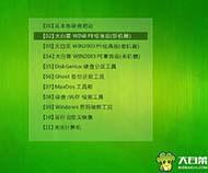 大白菜一键重装系统软件免费版7.0.10