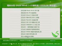 雨林木风Ghost Win8.1 (X32) 完美装机版2018.06月(绝对激活)