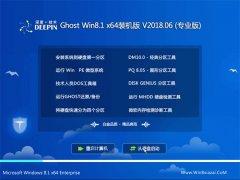 深度技术Ghost Win8.1 X64位 精选装机版V2018.06月(激活版)