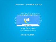 系统之家Ghost Win8.1 64位 多驱动装机版V2019年01月(无需激活)