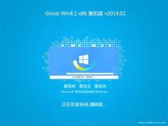 系统之家Ghost Win8.1x86 热门装机版2019V02(完美激活)