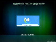 深度技术Ghost Win8.1 (X64) 稳定装机版2019.03(免激活)