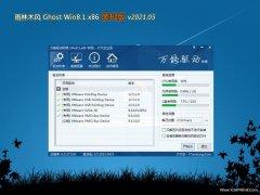雨林木风Ghost Win8.1x86 稳定装机版v2021.05(完美激活)
