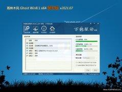 雨林木风Ghost Win8.1 X64位 快速装机版V202107(免激活)