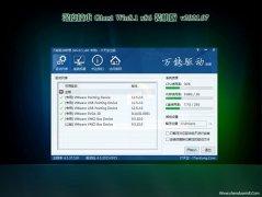 深度技术Ghost Win8.1x86 超纯装机版v2021.07(自动激活)