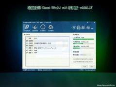 深度技术Ghost Win8.1 X64 家庭装机版V202107(激活版)