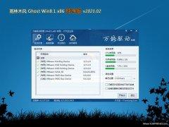 雨林木风Ghost Win8.1x86 全新纯净版v202102(无需激活)
