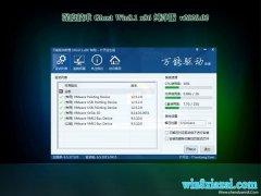深度技术Ghost Win8.1x86 官方纯净版v2020.02月(无需激活)