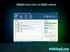 深度技术Ghost Win8.1 64位 全新装机版2020.02(免激活)