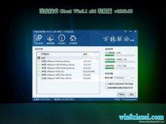 深度技术Window8.1 热门装机版32位 v2020.03