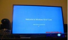 小编为您微软宣布将扩大windows10ioTCore设备支持范围的问题?