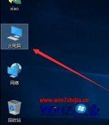 笔者教您windows10系统新建组的方法?