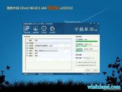 雨林木风Ghost Win8.1 x64位 多驱动装机版2020V01(自动激活)